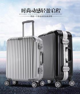 凯瑞狮 商务系列专业版拉杆箱 AXSPK6001