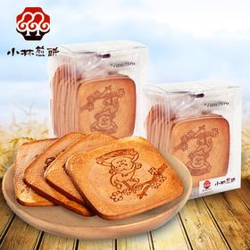 小林吉祥煎饼115g  上海特产食品早餐鸡蛋薄脆饼干零食大礼包