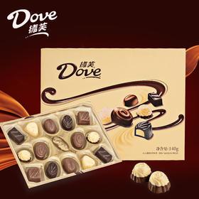 德芙Dove精心之选140g礼盒装巧克力多种口味送女友情人节生日礼物