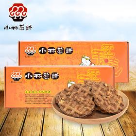 小林煎饼 格子煎饼160g 早餐饼干薄脆饼干烘烤糕点办公室休闲零食