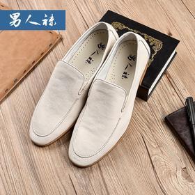 乐福牛皮休闲皮鞋 白色