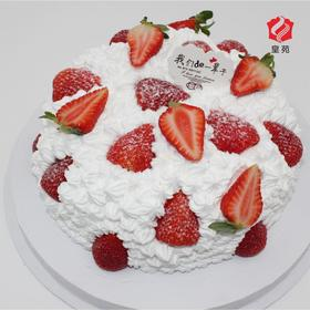 【清凉一夏】心花怒放~冰淇淋夹心草莓蛋糕