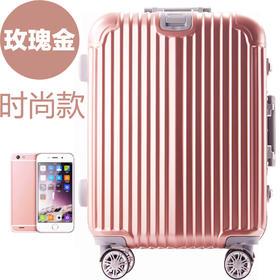 凯瑞狮高档铝框亮面拉杆箱男女万向轮旅行箱子 学生行李箱包20寸/24/寸28寸