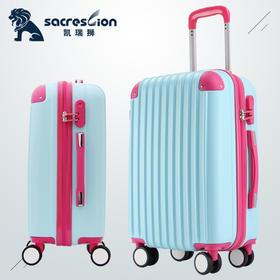凯瑞狮新款旅行箱拉链行李箱 20寸登机箱子24/28寸男女托运拉杆箱 质量保证 终身保修