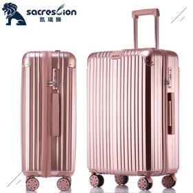 凯瑞狮爆款拉杆箱铝镁合金旅行箱 AXS97 铝框学生托运箱万向轮男女行李箱 20寸/24寸/28寸