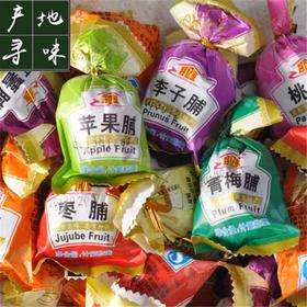 【北京寻味】北京特产零食 好亿家食品 果脯 500克 北京果脯蜜饯 零食特产包邮