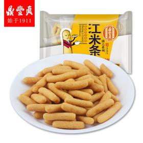 鼎丰真【新包装】江米条 原味/白糖三种口味 特色小吃零食
