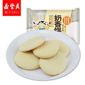 鼎丰真【新包装】奶香饼 办公室休闲零食糕点美味食品