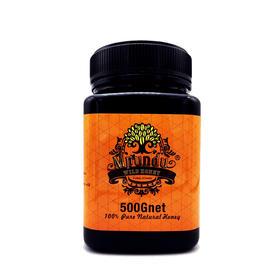 睦朋得蜂蜜500g瓶装 进口天然蜂蜜 此品为跨境产品 非一般贸易
