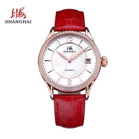 上海牌手表 自动机械表时尚女式腕表597-2