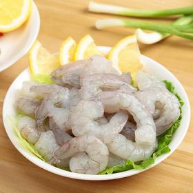 南美活剥虾仁 青虾仁500g 弹性十足,少包冰虾仁不缩水,品质高味道鲜美