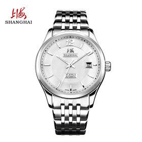 上海手表 自动机械表夜光透底蝴蝶扣商务男表
