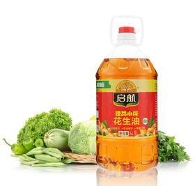 启航 臻品小榨花生油 5L 全网最低价,绿色食品认证     88折