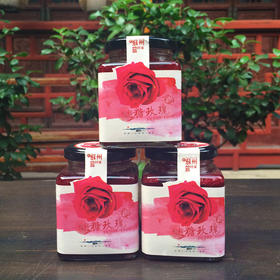光福糖玫瑰 规格220g 糖渍类 苏州特产酱料
