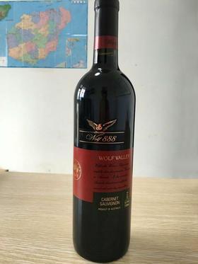 【南海网微商城】澳洲禾富山谷赤霞珠干红葡萄酒