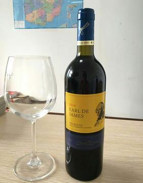 【南海网微商城】法国詹姆士伯爵干红葡萄酒