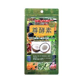 【买一送一截止时间12.30号】日本ZOVLA尊酵素387种天然植物水果谷物发酵60粒/袋  谁说要贴膘,白白瘦瘦走起来!
