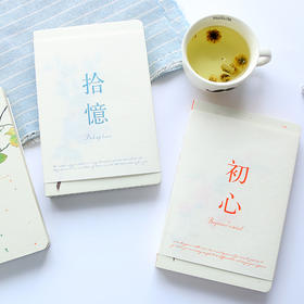 韩国盛夏光年A5裸装笔记本  进口象牙白卡  高档白牛皮印刷(单本随机发货)