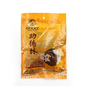 上海特产功德林仿荤多味素鸡豆干仿荤素食豆制品130g
