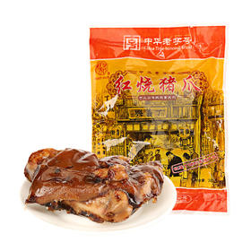 上海特产 丁义兴 红烧猪爪380g/袋红烧猪蹄猪手 真空包装开袋即食