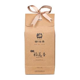 谷怡斋 特贡稻花香2.5kg