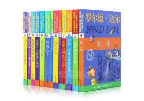 """罗尔德·达尔(全13册)荣获《中国教育报》评选""""2014年度教师推荐十大童书"""""""