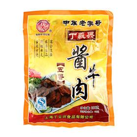 上海特产 丁义兴 五香酱牛肉 200g/袋 开袋即食