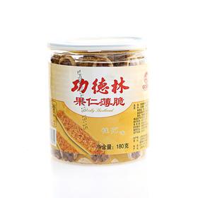 上海特产 功德林果仁薄脆饼干 桂花味 180g/罐 健康素食糕点