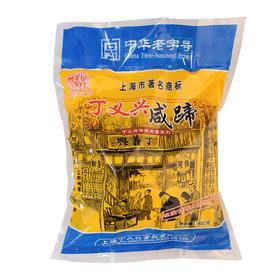 上海特产 丁义兴咸蹄 680g/袋 枫泾丁蹄咸蹄髈 真空包装