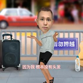 【3D人偶动画】洗发水广告