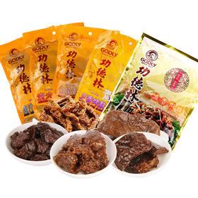 上海特产 功德林仿荤经典素食5件组素鸡/鱼香肉丝/卤汁豆干/素火腿/烤麸