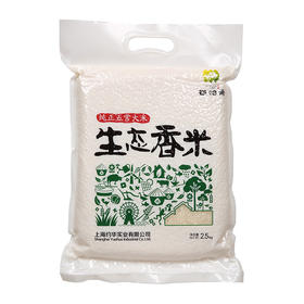 谷怡斋 五常生态香米2.5kg