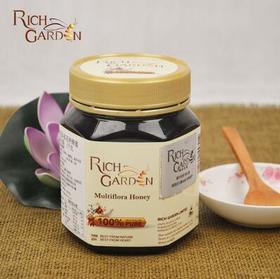 新西兰纯天然Rich Garden瑞启花园多花种蜂蜜 美容养颜