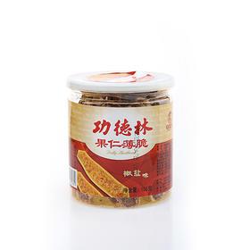 上海特产功德林椒盐味果仁薄脆传统糕点饼干清真素食素饼180g/罐
