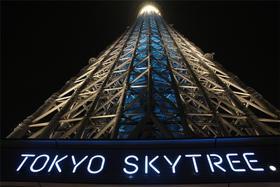 日本东京晴空塔门票