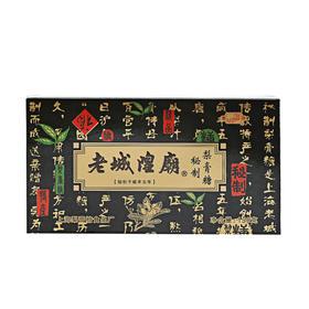 上海特产 老城隍庙 梨膏糖 150g/盒