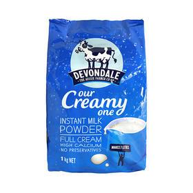 澳大利亚Devondale德运全脂成人奶粉1000g/袋 高钙速溶成人奶粉