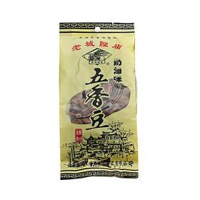 上海特产 老城隍庙 精致奶油五香豆 220g/袋