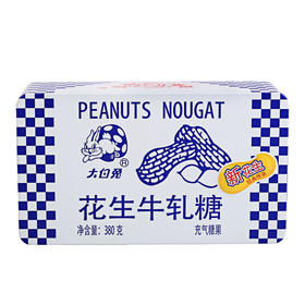 上海特产冠生园大白兔奶糖380/听花生牛轧糖