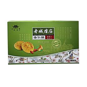 上海特产 老城隍庙杏仁酥200g/盒