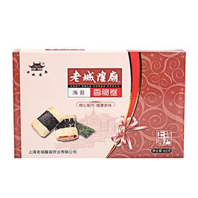 上海特产 老城隍庙 海苔香脆卷 160g/盒