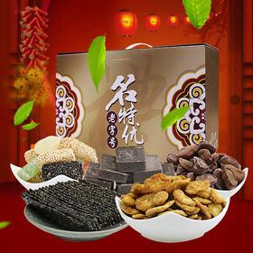上海特产 老城隍庙特产食品礼盒 大白兔|五香豆|云片糕美味零食大礼包
