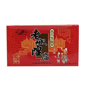 上海特产 老城隍庙 原味花生酥 240g/盒 健康传统糕点