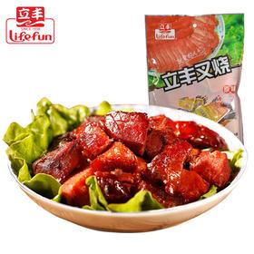 上海特产 立丰叉烧135g/袋 精致猪肉粒办公室零食独立整包
