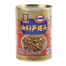 上海特产 梅林油焖笋罐头397g/罐