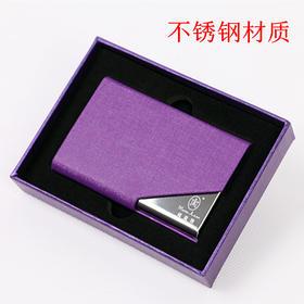 玛丽艳高端定制不锈钢名片夹带礼盒名片盒激光LOGO