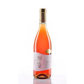 石黛 · 桃红葡萄酒