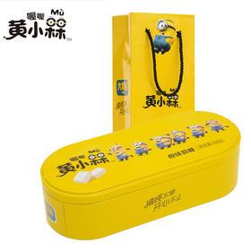 喔喔 小黄人奶糖(428克礼盒)