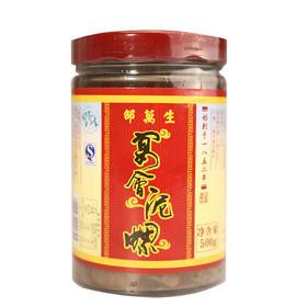 邵万生 金标泥螺 500g 上海特产黄泥螺