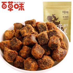 百草味-牛肉粒100g牛肉干休闲食品特产零食小吃 | 基础商品